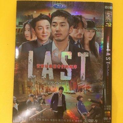 高清DVD 高清韓劇   LAST 首爾站露宿者們的順序   /尹啟相 徐睿知 繁體中字