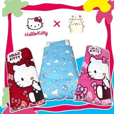 【MS2生活寢具】正版授權  鋪棉冬夏兩用睡袋~Kitty/角落生物 多款任選 加大型(4.5x5尺)