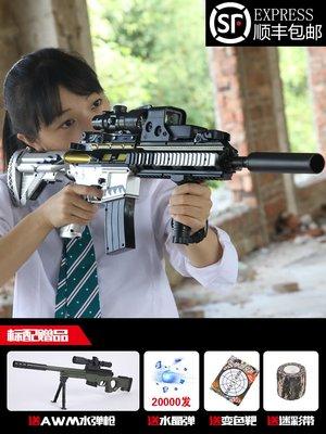 積木城堡 迷你廚房 早教益智手自一體m416電動連發水彈搶ak47仿真滿配吃雞套男孩子兒童玩具槍