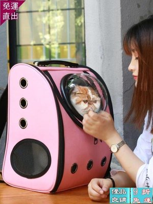 熱賣免運 貓包寵物背包貓咪太空艙背包貓...