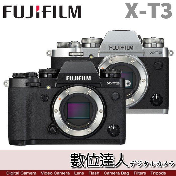 【數位達人】公司貨 FUJIFILM 富士 X-T3 XT3 單機身