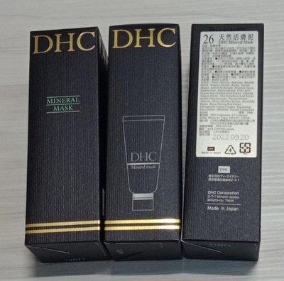 DHC 天然活膚泥100g (水洗式清潔面膜)