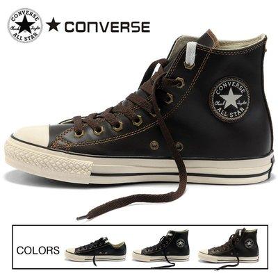 『E-COOL』 全新 Converse All Star 六角扣 牛皮皮 海外版 金標 銀標 高低筒帆布鞋 2色