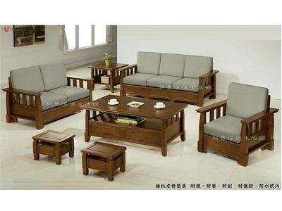 【新集傢俱】巴洛克現代1+2+3實木木板組椅/木沙發/貓抓皮/黃花梨1514-1016