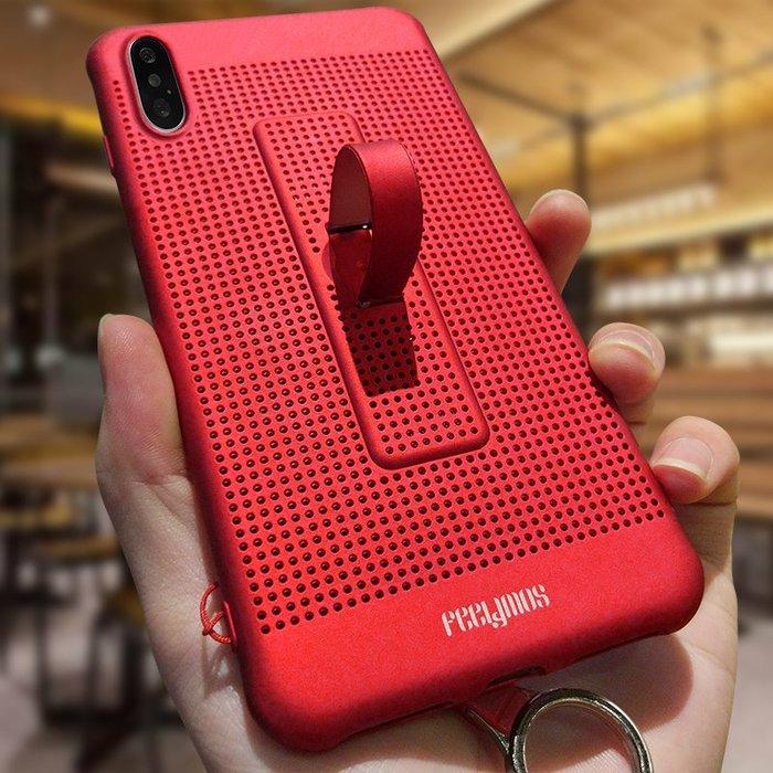 iPhone XS Max X 8 7 6S 6 PLUS 手機殼 網孔透氣 隱形支架 指環扣  軟殼全包 防摔抗震 殼
