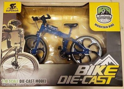 全新 合金 Superior 1:10 Die-cast Bike Model Mountain 爬山單車 越野單車 藍