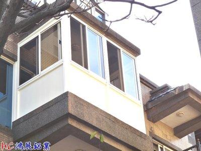 HC鴻展鋁門窗-陽台凸窗~陽台凸窗店面...