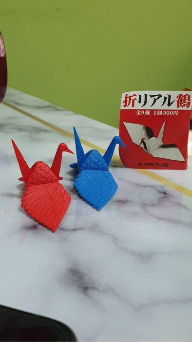 現貨 日本 奇譚 Kitan club  可疊擬真紙鶴公仔 扭蛋 轉蛋 紅紙鶴 藍紙鶴~