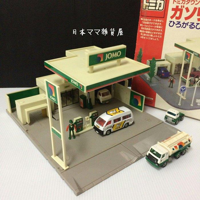 日本帶回TOMICA早期絕版JOMO加油站+4台合金車【二手品】
