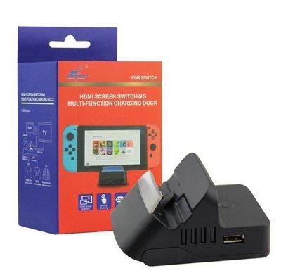 任天堂Switch HDMI散熱便攜TV充電底座 一代 HDMI視頻轉換器11442