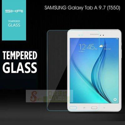 s日光通訊@SIKAI 原廠 SAMSUNG Galaxy Tab A 9.7 (T550) 防爆鋼化玻璃貼/保護膜