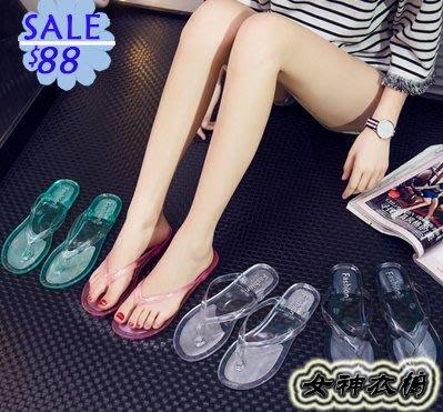 #女神衣櫥#  夏季休閒時尚外穿女士水晶透明學生平跟夾腳人字拖沙灘海邊涼拖鞋
