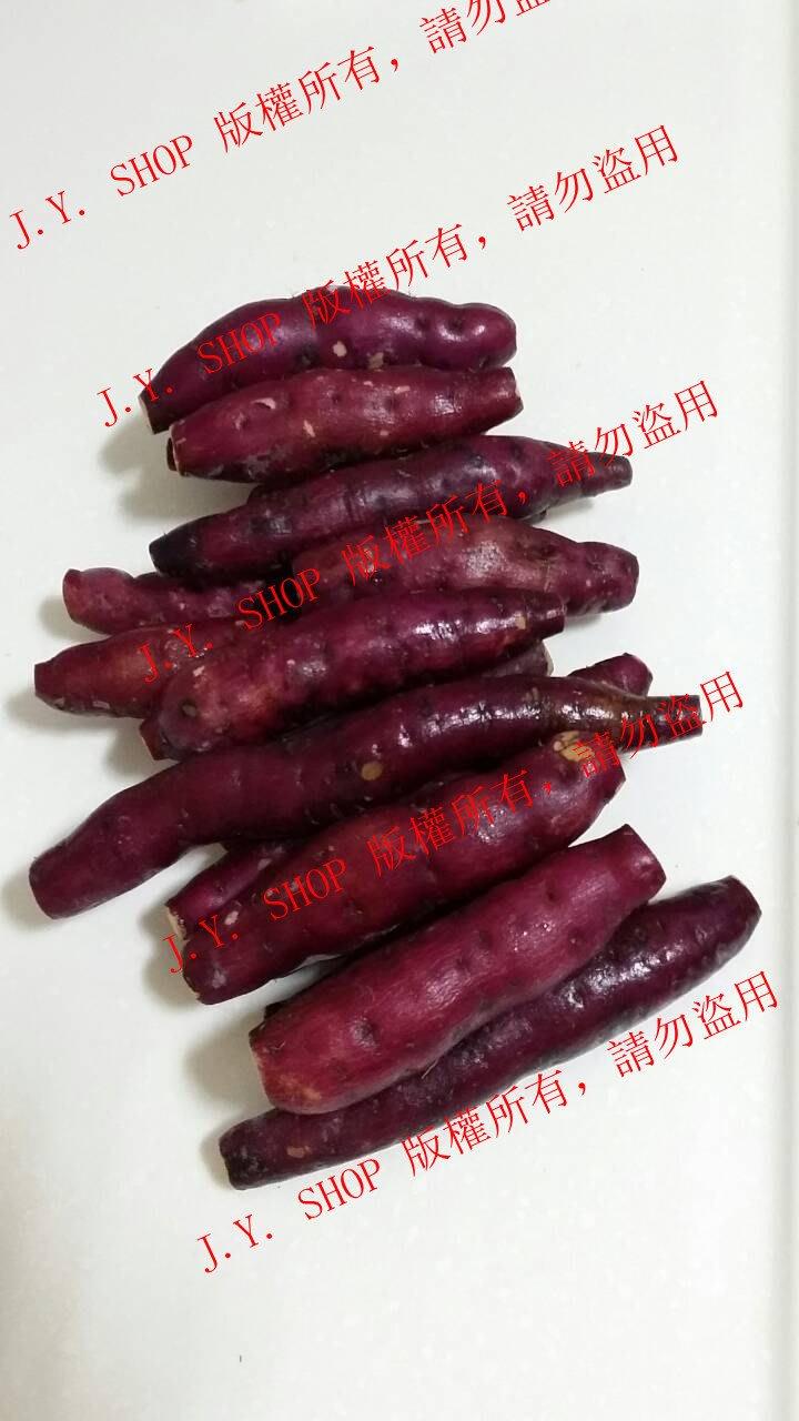 J.Y.SHOP紅東地瓜(冰心/ 栗子/ 栗香) 7包下標區免運(1包170元1公斤)中市可面交(特A等級 )日本熱銷