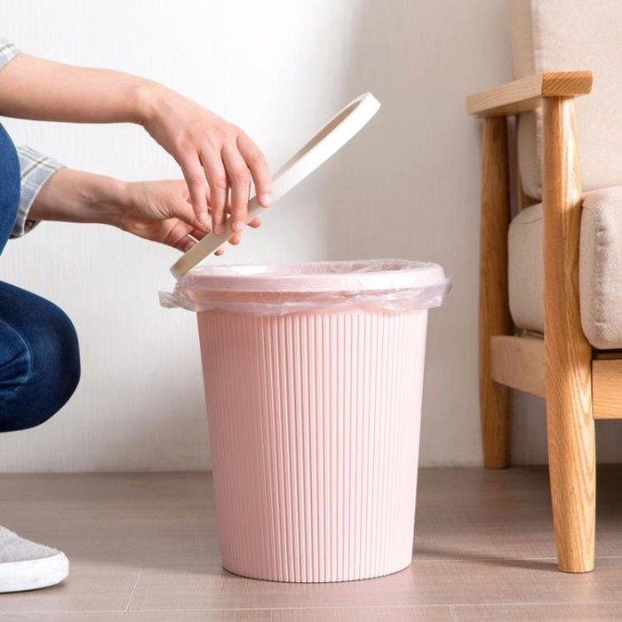 居家家歐式帶壓圈垃圾桶 家用廚房客廳衛生間垃圾簍垃圾筒子紙簍