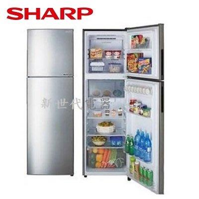 **新世代電器**SHARP夏普 253公升變頻雙門電冰箱 SJ-GX25-SL