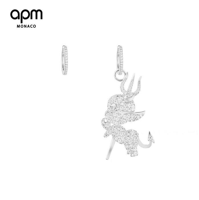 Melia 米莉亞代購 商城特價 數量有限 每日更新 APM MONACO 飾品 耳環 晶鑽魔鬼不對稱耳環