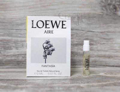 LOEWE 空氣幻想 Aire Fantasía 女性淡香水 2mL 可噴式 試管香水 全新