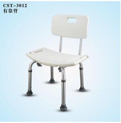 洗澡椅子沐浴椅洗澡凳子防滑浴室凳(CST-3012)  Monica