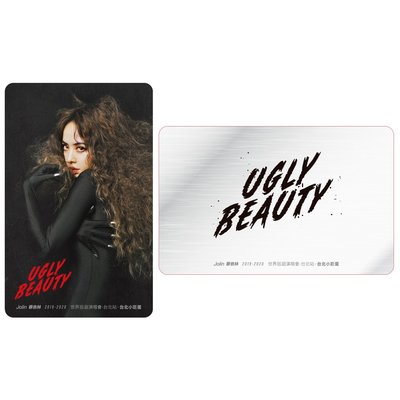 Jolin蔡依林 Ugly Beauty 2019-2020 世界巡迴演唱會限定商品一卡通(2張不分售)