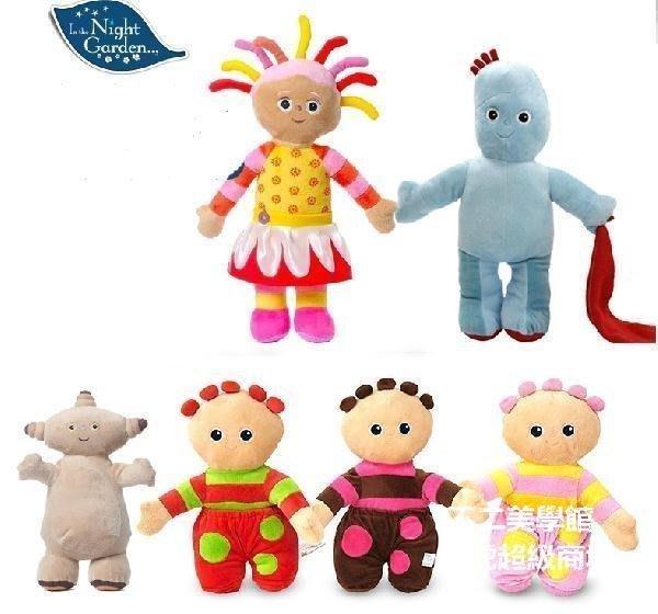 【格倫雅】^花園寶寶正版湯姆布利柏組合毛絨玩具兒童小碼布娃娃動漫公仔988[g-l-y61