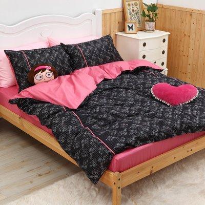 《40支紗》-麗塔寢飾- 精梳棉【Do Re Mi】雙人加大床包兩用被套枕套四件組