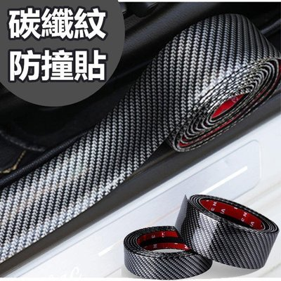 5cm寬 carbon碳纖維紋 汽車防...