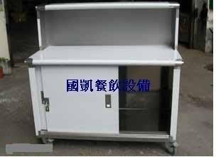國凱餐飲設備  不銹鋼吧台加門二層工作台2×4尺車台攤車冷凍冷藏冰櫃
