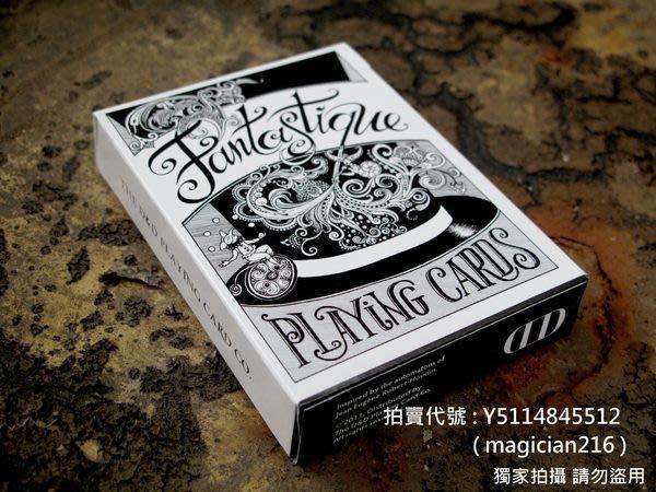 [ 經典撲克牌 ] DD ~ Fantastique 奇幻牌 ~ 全新奇幻詭譎風格 ~ 牌背動畫呈現 奇幻上市