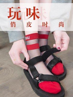 全館超增點大放送絲襪女薄款短襪子夏季玻璃絲水晶絲襪子中筒襪玻璃襪新款透明日系