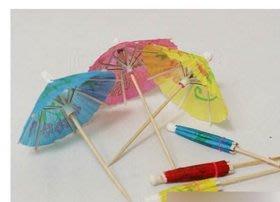 【小雨傘水果牙籤-長6.cm-50只/包-6包/組】小雨傘 、花簽 水果牙籤-7501009