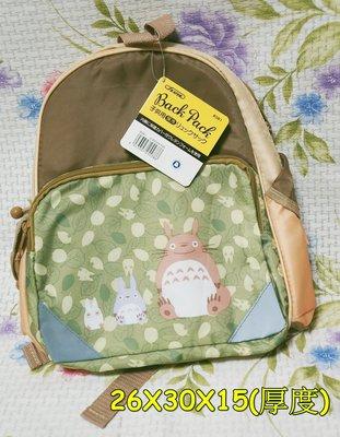 瘋日本 [東京帶回] 吉卜力共合國-TOTORO 龍貓(豆豆龍 )童用保冷後背包 包包- 特價860元