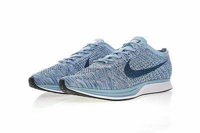 "Nike Flyknit Racer ""硅藻藍白""輕量 編織 透氣 經典 休閒運動鞋 526628-102 男"