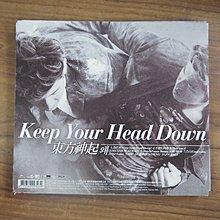 ◎MWM◎【二手CD】韓國/ 東方神起-Keep Your Head Down:品項如圖
