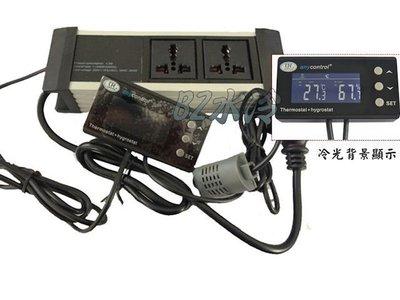 BZ水冷 溫溼度控制器 雙顯示 溫度 溼度 兩路 同時控制 濕度 溫濕度控制器 TH220 全新電容款