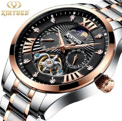 【潮裡潮氣】KINYUED金悅達鑲鑽全自動鏤空陀飛輪夜光男士機械手錶J050G