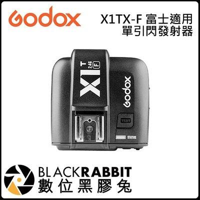 數位黑膠兔【Godox 神牛 X1TX-F 富士引閃發射器 閃光燈無線電TTL】 攝影燈 一對多 100公尺 定時