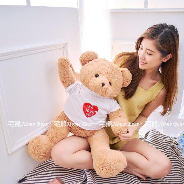 穿衣熱情愛你泰迪熊 中大型愛心勇氣泰迪 衣服 腳底 緞帶都可繡字 可超取(28吋) 【宅熊】