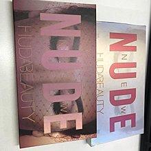 沙漠玫瑰Huda Beauty 新眼影盤New Nude