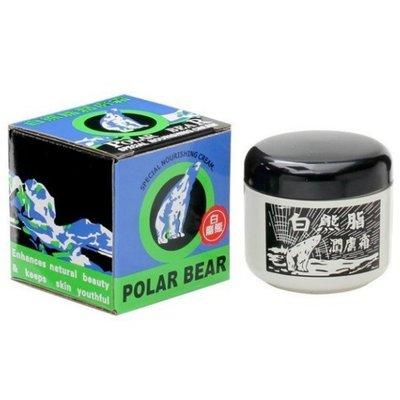『山姆百貨』白熊脂潤膚霜 44.5g (一般) 每天出貨 門市自取 面交
