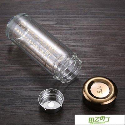 交換禮物 大悲咒水晶杯平安轉運如意寶鏡尊準提咒真金經文雙層玻璃水杯