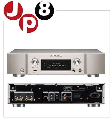 JP8日本代購 Marantz馬蘭士〈NA6006〉網路音樂播放器 下標前請問與答詢價
