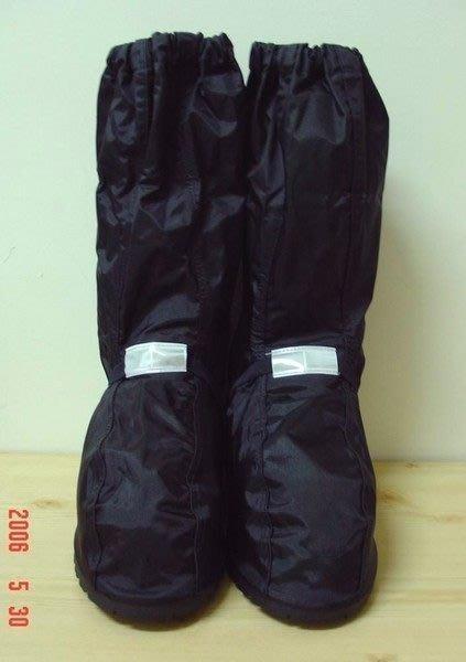 ((( 外貌協會 ))) 尼龍亮彩布加長型雨鞋套( 厚鞋底 )原價600現在特價300(黑.粉紅.水藍)