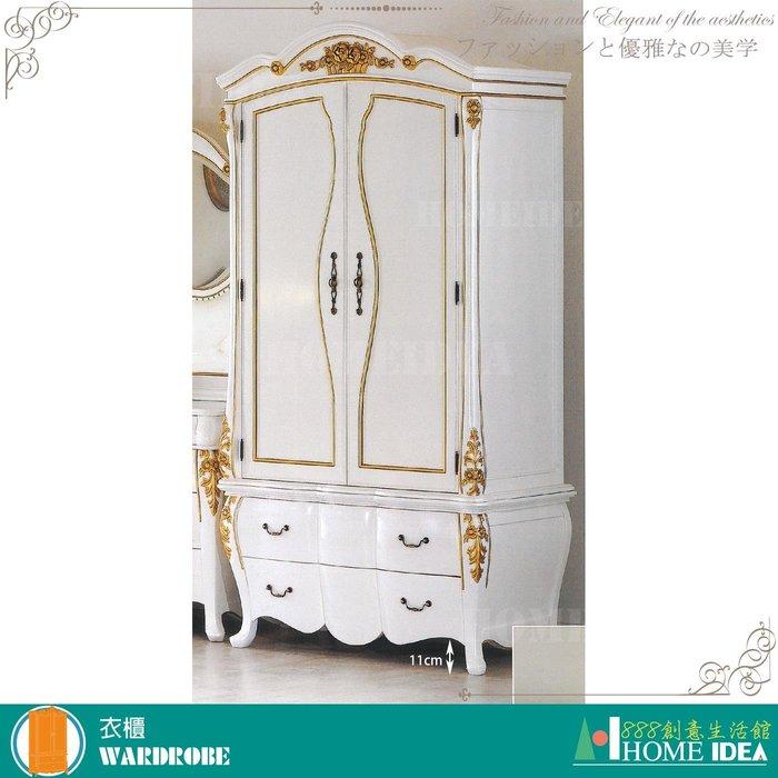 『888創意生活館』202-004-1艾麗絲3.5尺法式象牙白金邊衣櫃$37,500元(04-1床組衣櫃衣櫥)高雄家具