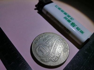 銘馨易拍重生網 107GM17 極少見 早期 美國 拉斯維加斯 Golden Nugget 紀念幣章 保存如圖 讓藏