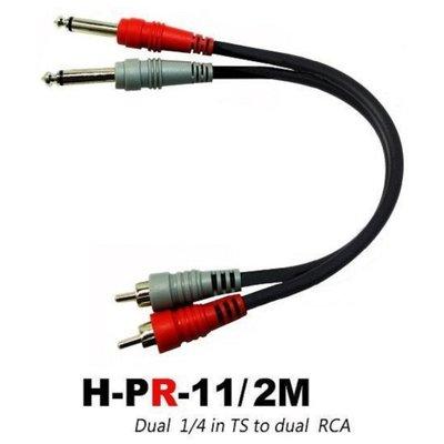 ☆唐尼樂器︵☆台灣製 Stander H-PR-11 (2米) RCA 梅花頭 轉 6.3mm 混音器 轉接線 音源線