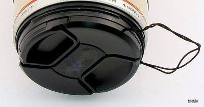 怪機絲  YP-10-017~06 優質鏡頭蓋 中間捏鏡頭蓋 52~77 適用於佳能Canon已穿 防丟繩 均一價