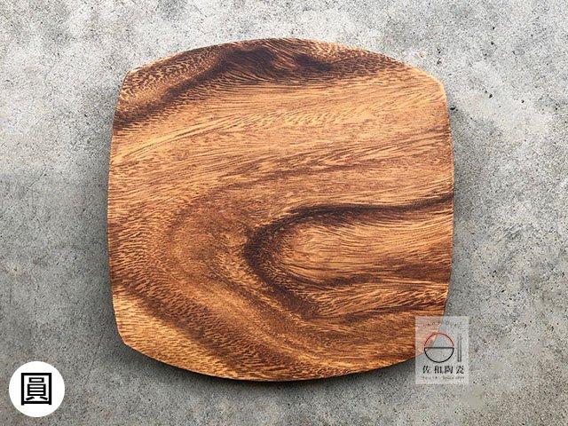 +佐和陶瓷餐具批發+【05SMW122  圓 洋槐鍋墊】鍋墊 桌墊 木墊 鍋墊 木製鍋墊