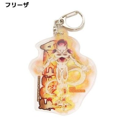 41+ 現貨不必等 Y拍最低價 日本帶回 七龍珠 亞克力 鑰匙圈 包包吊飾 弗利沙 佛利沙 小日尼三
