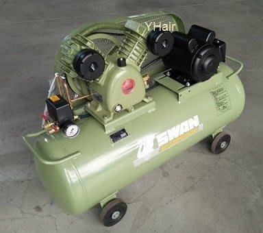 SWAN天鵝牌2HP空壓機,儲氣筒85L