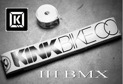 IH BMX KINK 高壓輪圈襯帶 白色 Fixed Gear地板車單速車街道車極限單車特技腳踏車場地車表演車特技車土坡車下坡車滑板直排輪DH